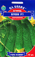 Семена Огурец Буян F1 10 шт GL SEEDS