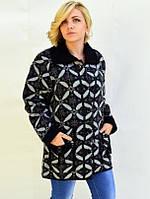 Женский свитер отменного качества