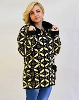 Батальный свитер украинского производителя