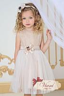 Нарядное платье для девочки Viani МД4 Размер 7-8 лет
