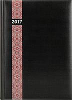 Ежедневник датированный 2017, А5, черный с орнаментом, обложка Grafo, Brunnen