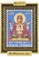 Схема бісером Богородица Неупиваемая чаша