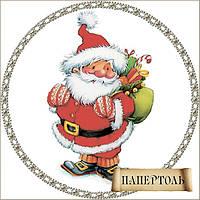 Дед мороз с подарками (мини) РТ150073