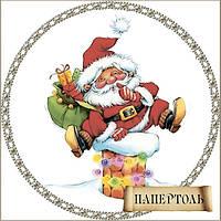 Дед мороз на трубе (мини) РТ150072