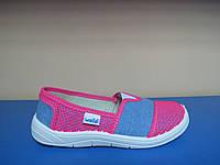 Текстильная обувь(мокасины) для девочек Waldi 30р-36р