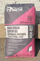 """Шпаклівка цементна безпіщана фасадна """"Суперфініш"""" ПЦН - 027 (20 кг) біла"""