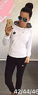 Женский осенний спортивный костюм из двухнитки