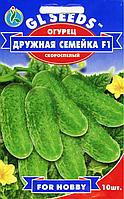 Семена Огурца Дружная семейка 10 шт (самоопыляемый) GL SEEDS