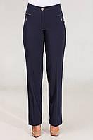 Женские брюки утепленные синего цвета.
