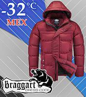 Модная куртка на зиму