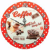 Часы для кухни настенные Кофе