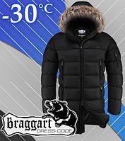 Утеплённая куртка мужская стильная
