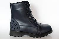 Детские зимние ботинки для девочки с натур.мехом синие чёрные ( Размеры 32-37 )