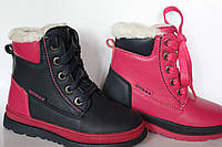 Детские зимние ботиночки для девочки с натур.мехом розовые синие ( Размеры 27-32 )