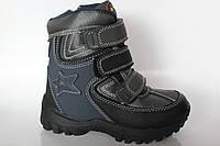 Детские зимние серые ботинки XTB ( Размеры 27-32 )