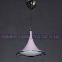 Люстра подвес, светильник подвесной Horoz Electric светодиодный LUX-536202