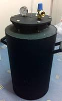 Автоклав газовый на болтах, большой 21 литровая или 30 пол-литровых банок (Харьков