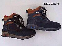 """Детские зимние ботинки """"7262"""""""