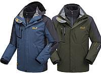 Мужская куртка Jack Wollfskin  3 в 1 осень зима