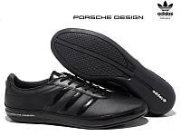 Кроссовки adidas Porsche Design S3 G42610