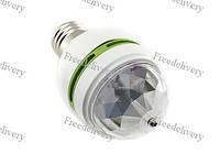 Вращающаяся LED лампа для вечеринок, дискотек