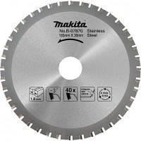 Пильный диск Makita для нержавеющей стали Т.С.Т. 185х30 мм 40Т B-07870 (B-07870)