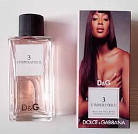 Парфюмерная вода D&G Anthology L`Imperatrice 3 Dolce&Gabbana (туалетные духи)