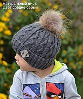Зимняя шапка с натуральным бубоном (енот) для мальчика р-ры 52-54
