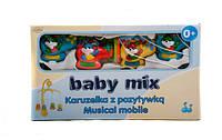 Карусель Baby Mix 20035AS Заводной вертолет с пластиковыми игрушками