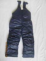Детские зимние брюки полукомбинезон  Синий