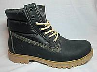 Мужские ботинки зимние Conteyner, р 40,41,42,43,44