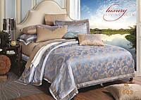Жаккардовое постельное белье 1603 сатин-люкс 100% хлопок ТМ TIARE Украина евро комплект