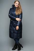 Длинное зимнее пальто пуховик Большие размеры