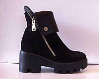Ботинки модные женские зима натуральная кожа и замша код 215