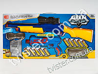 Набор оружия, ружье, пистолет, водяные пули, 10 мягиех пуль-присосок, очки, в ко-ке