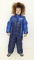Комбинезон и куртка детский зимний для мальчика, синий