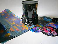 Ночник звездное небо Star Master Стар мастер со сменными лентами и адаптером