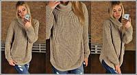 Стильный тёплый свитер под горло