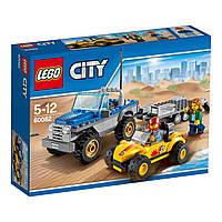 LEGO® City Фургон-багги 60082 60082 ТМ: LEGO