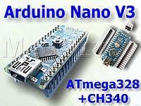 Arduino NANO Atmega328p CH340 V3.0