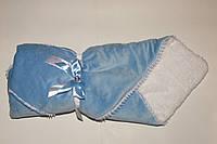 Одеяло-конверт велюровое для новорожденного на махре голубой.