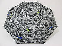 Камуфляжный зонт складной автоматический