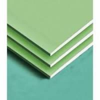 Гипсокартон потолочный влагостойкий 9,5мм 1200х2500