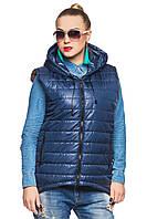Женская синяя жилетка с удлиненной спинкой Стелла 44-54 размеры