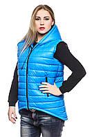 Яркая голубая женская жилетка на весну-осень Стелла 44-54 размеры