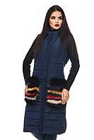 Стеганный синий  жилет с меховыми карманами Полина 44-52 размеры