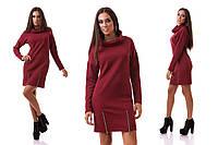Тёплое платье с хомутом (3 цвета)