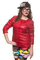 Яркая молодежная красная куртка Эмма 42-54 размеры