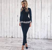 Эффектный женский брючный костюм верх кофта с двойной баской и длинным рукавом французский трикотаж