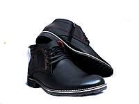 Ботинки мужские YDG Bellini натуральная кожа качественные
